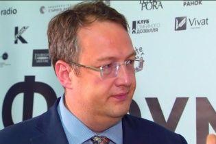 Нардеп Антон Геращенко невдовзі стане батьком