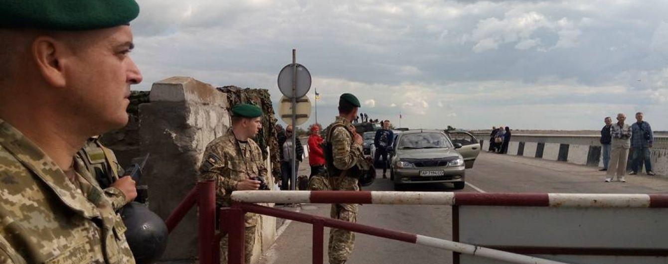 Прикордонники розповіли, на скільки у червні впав рівень відвідувань Криму