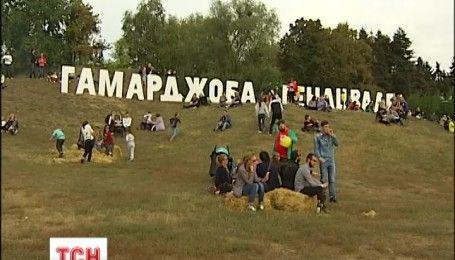 У Ботанічному саду відбувся грузинський гастрономічний фестиваль