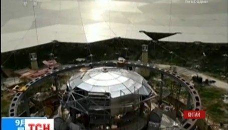 В Китае готовятся открыть самый большой в мире радиотелескоп