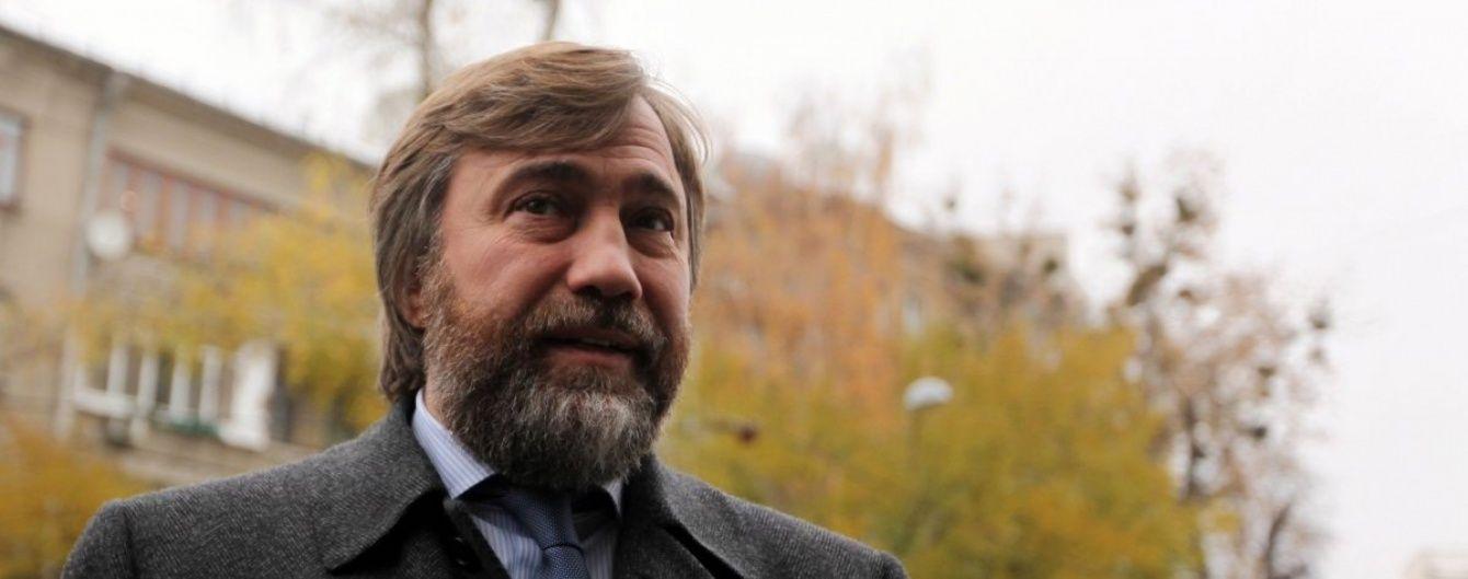 Після анонсу про зняття недоторканності нардеп Новинський блискавично залишив Україну
