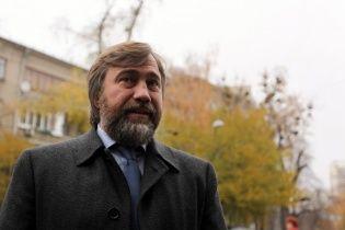 После анонса о снятии неприкосновенности нардеп Новинский молниеносно покинул Украину