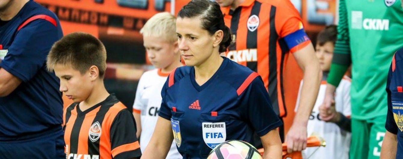 Три украинские арбитры приглашены на курсы УЕФА