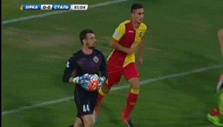Зирка - Сталь - 0:0. Видео матча