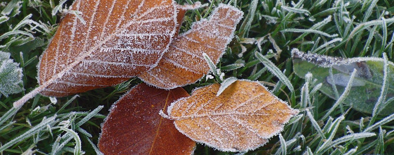 В последнюю ночь сентября температура в Украине упадет до нуля