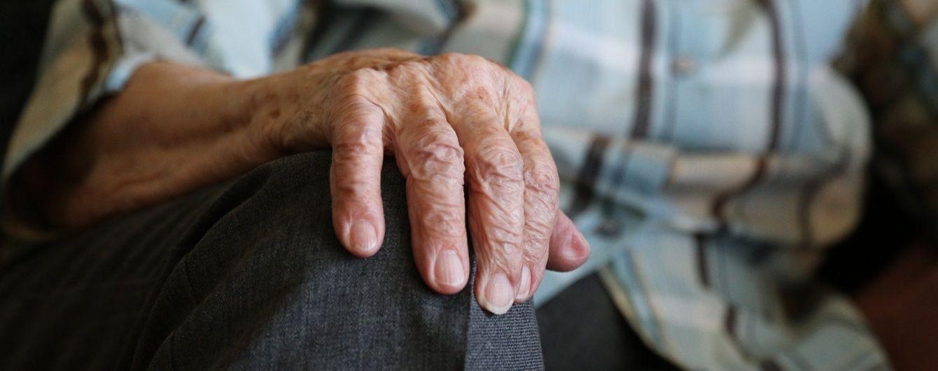 Учені визначили межу тривалості життя людини