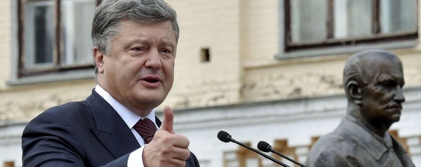 Порошенко нагородив українських паралімпійців державними нагородами