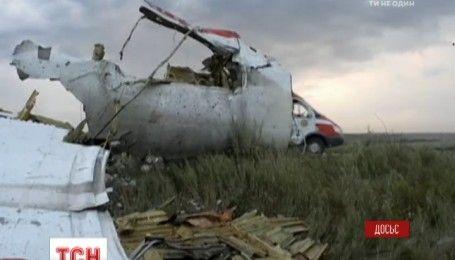 Россия объявила новую версию гибели малайзийского Боинга-777 над Донбассом