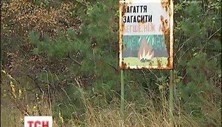 Працівники заповіднику під Києвом нехтують правилами пожежної безпеки під час чистки лісу