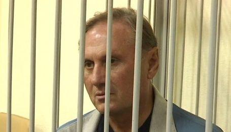 Останній день арешту Єфремова: суд продовжить розглядати справу
