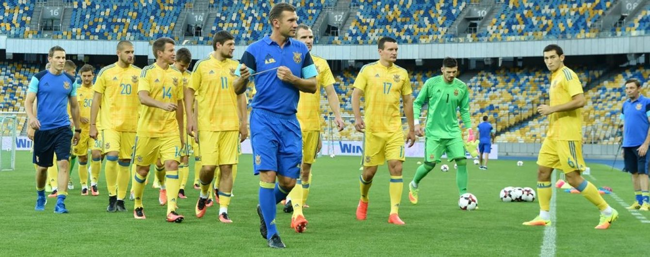 Фанам збірної України обіцяють пільгові квитки на матч із Туреччиною