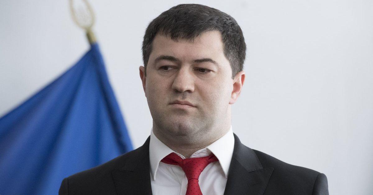 Данилюк наказал непослушного Насирова за поездку на инаугурацию Трампа