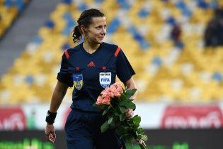 Українка потрапила до трійки найкращих футбольних арбітрів світу