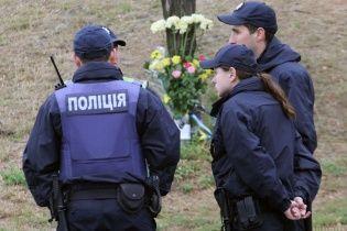 Після трагедії в Дніпрі українські копи вдягнули бронежилети
