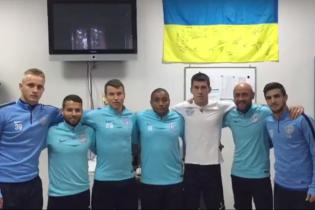 """Футболісти """"Дніпра"""" закликали вболівальників покрутити педалі заради благочинності"""