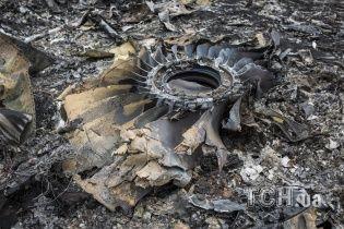 В расследовании катастрофы МН17 примут участие четверо украинских прокуроров