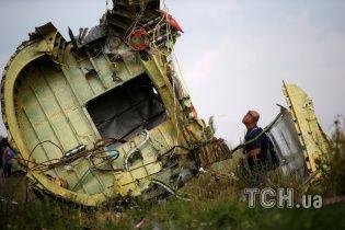 """Міжнародна слідча група відреагувала на """"докази"""" Міноборони РФ щодо MH17"""