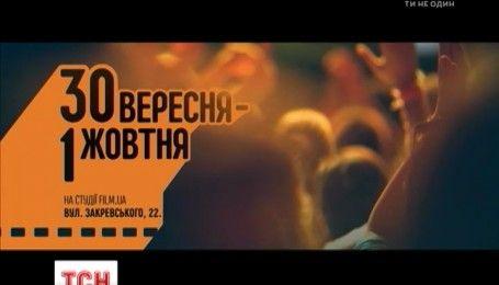 """30 сентября откроется фестиваль короткого метра """"Где кино"""""""