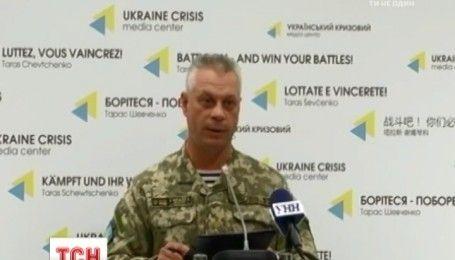 В зоне АТО вражеский снайпер убил украинского воина