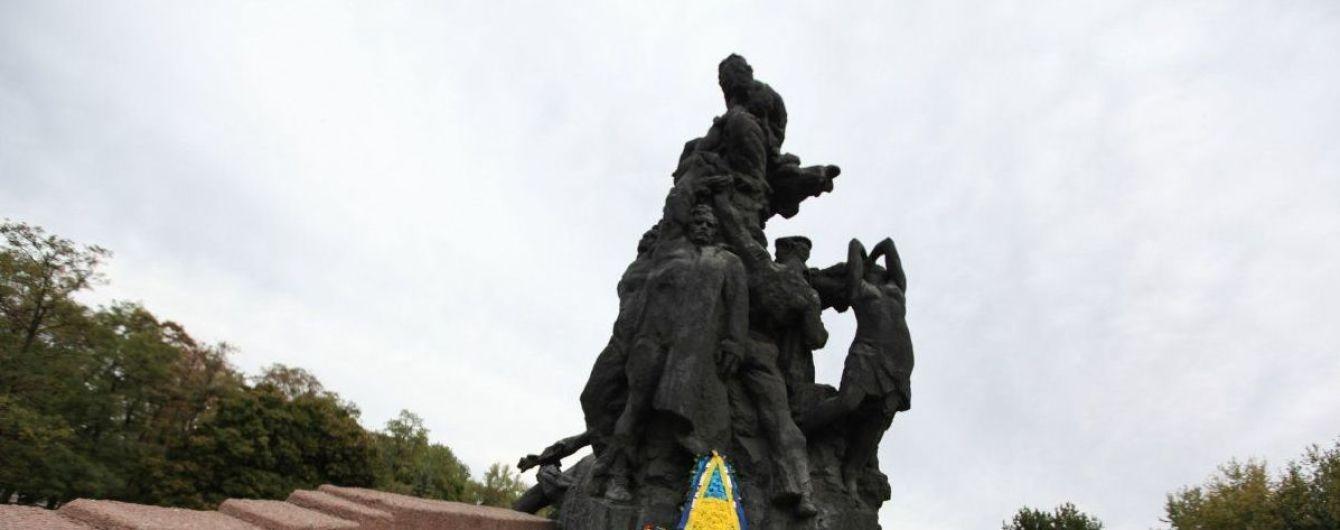 В Германии нашли возможного участника массовых убийств в Бабьем Яру в Киеве