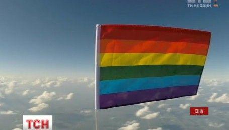ЛГБТ-активисты запустили свой флаг в стратосферу