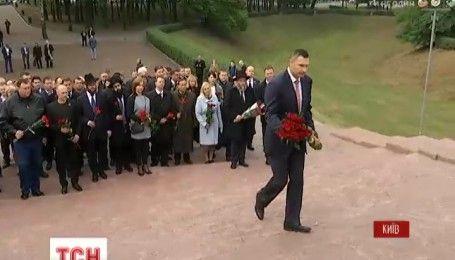 В Украине почтили память жертв массовых убийств в Бабьем Яру