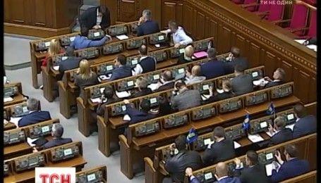 Верховная Рада собралась сегодня на внеочередное заседание