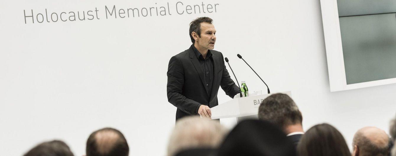 Вакарчук у день пам'яті жертв масових вбивств у Бабиному Яру розповів про пережиті прабабцею тортури