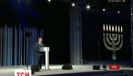 В Бабьем Яру проходят траурные мероприятия с участием президента Украины и иностранных гостей