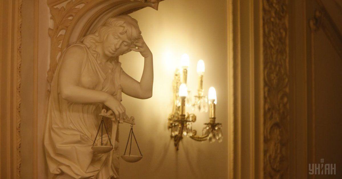 Венецианская комиссия поддержала создание в Украине Антикоррупционного суда