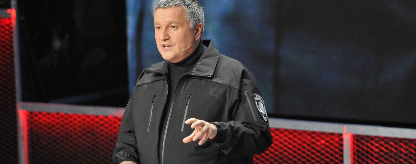 """""""Не пропаганда"""": Аваков дав завдання прикордонникам деокупувати цьогоріч кордон на Донбасі"""