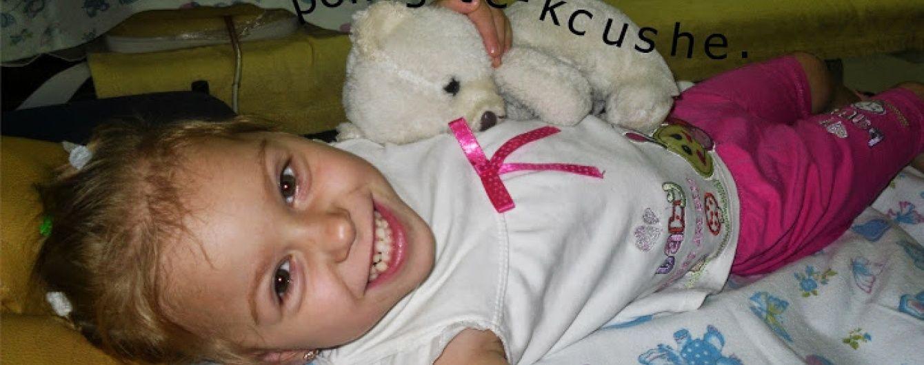 Помогите родителям Ксении вылечить дочку