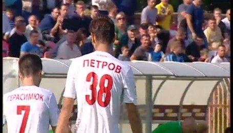Волынь - Карпаты - 1:0. Видео гола Петрова