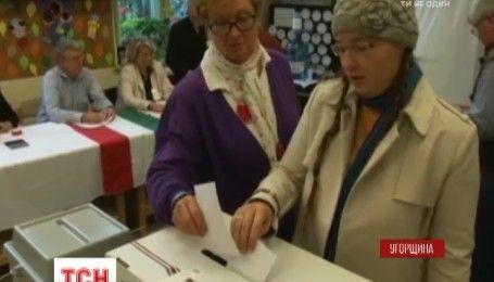 В Угорщині провалився референдум щодо питання мігрантів