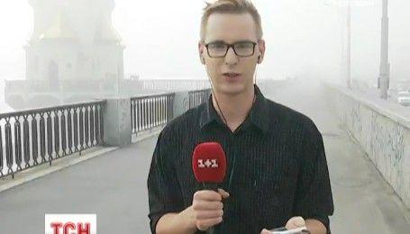Утром Киев резко затянуло смогом