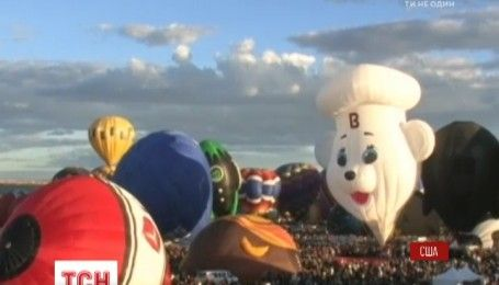 В США запускают в небо воздушные шары причудливых форм