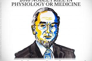 Японський біолог отримав Нобелівську премію з медицини