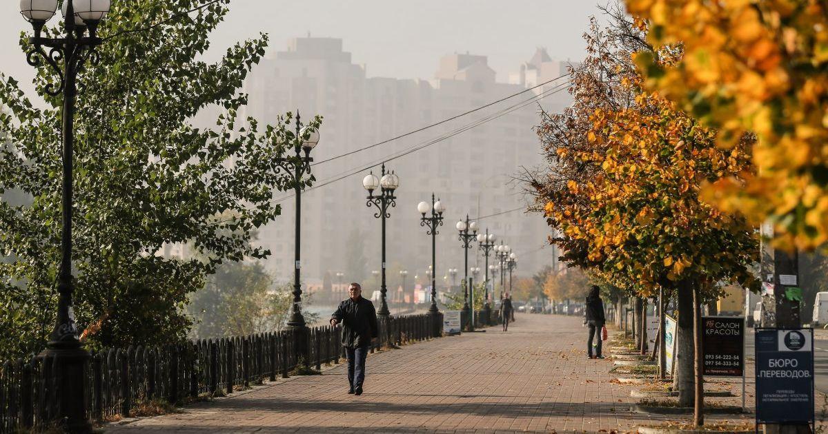 Новий тиждень розпочнеться сонячною погодою. Прогноз погоди на 8 жовтня