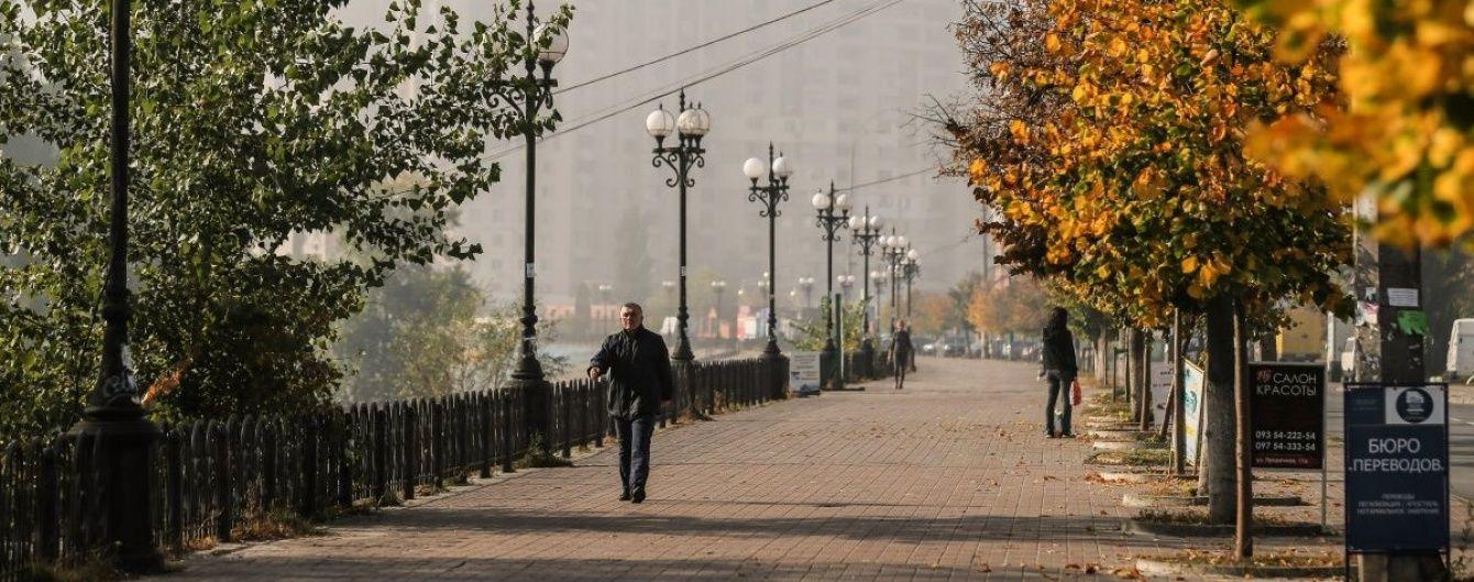 Новая неделя начнется солнечной погодой. Прогноз погоды на 8 октября