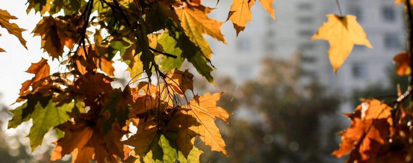 Какой будет погода в Украине 7 октября