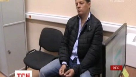 Московський суд заарештував українського журналіста на два місяці