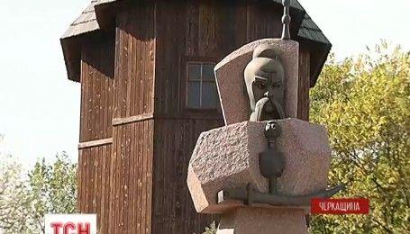 """Місто трьох цивілізацій: Канів претендує на перемогу в одній з номінацій """"Сім див України"""""""