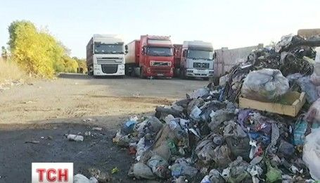 Львівське сміття доїхало до Вінницької області