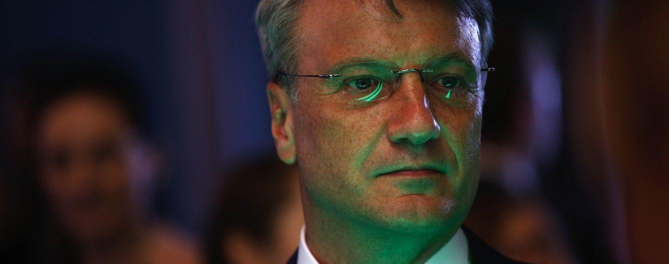 """Тікати не збираються. Керівник російського """"Сбербанку"""" розповів про український бізнес"""