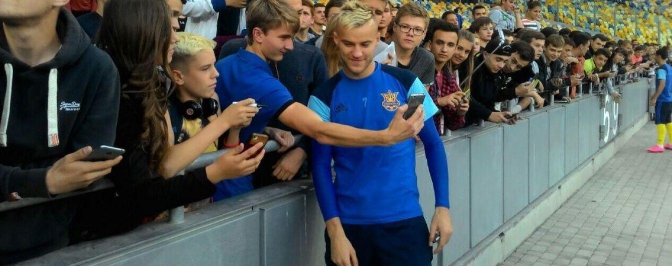 Офіційно: збірна України зіграє із сербами у Харкові