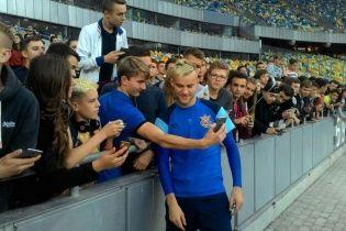 Официально: сборная Украины сыграет с сербами в Харькове