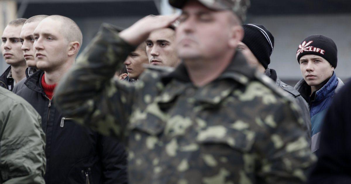 У Мережі розганяють фейк про масову мобілізацію українців після Нового року