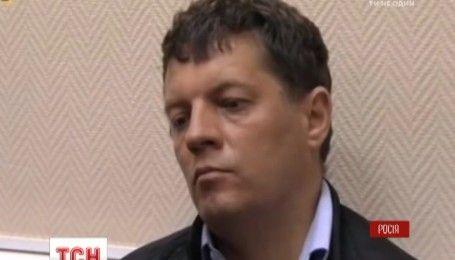 В ОБСЄ та у Міжнародній спілці журналістів закликали звільнити Романа Сущенка