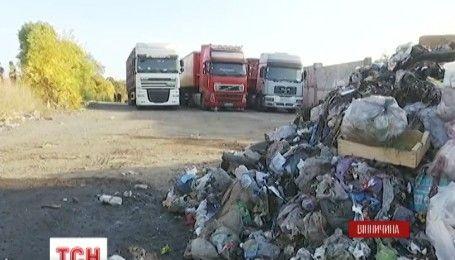 Львівське сміття: активісти Вінницької області готуються до масштабних протестів