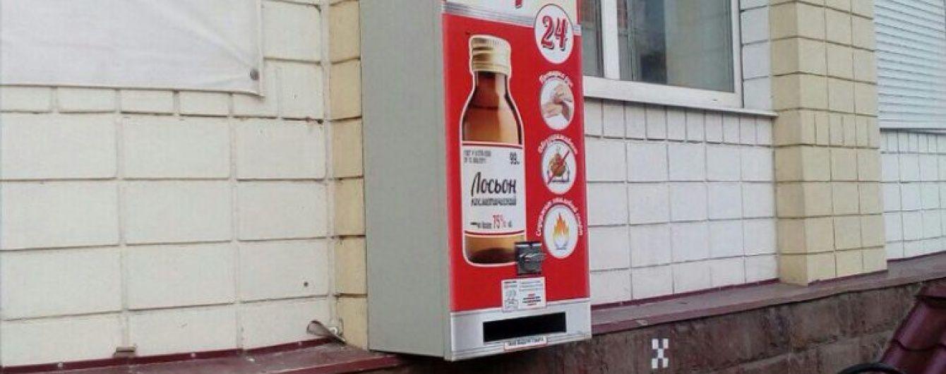 У російській Калузі встановили автомат із продажу настоянки глоду